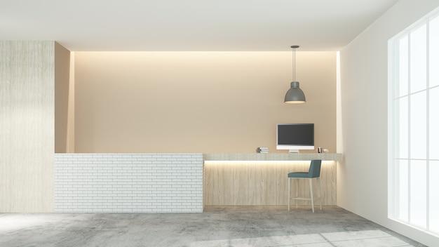 Comptoir de réception intérieur rendu 3d en hôtel - style minimal
