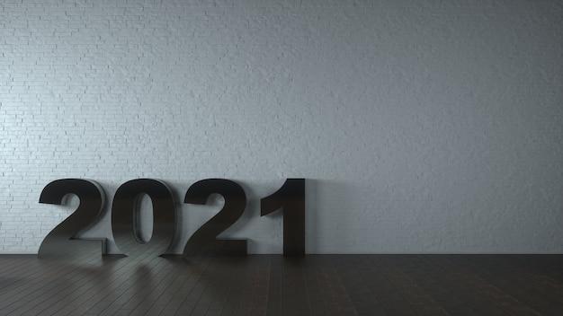 Concept de bonne année. inscription de numéros métalliques 2021 dans une pièce classique grise vide. rendu 3d.