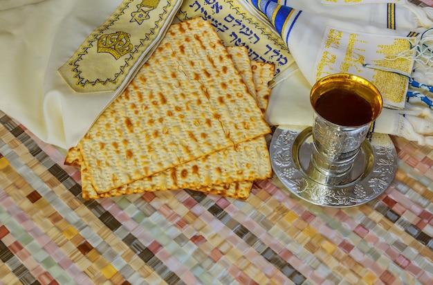 Concept de célébration de pesah vacances de la pâque juive