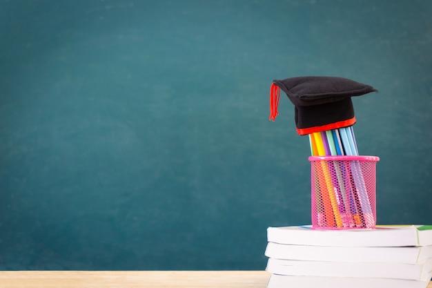 Concept d'éducation ou de retour à l'école