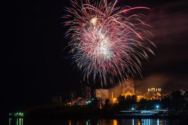 Concept de feu d'artifice à khabarovsk bonne année