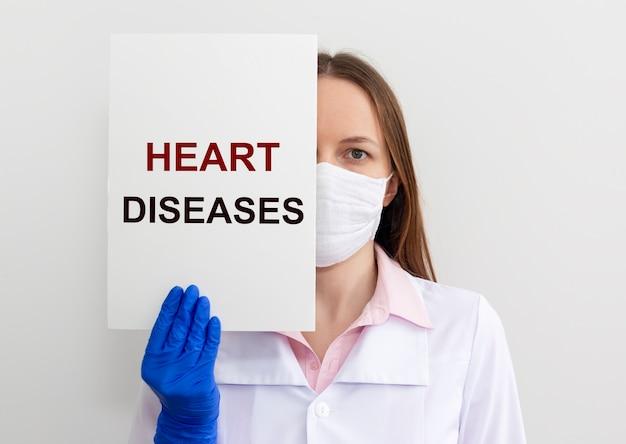 Concept de maladie cardiaque, inscription sur les maladies cardiovasculaires.
