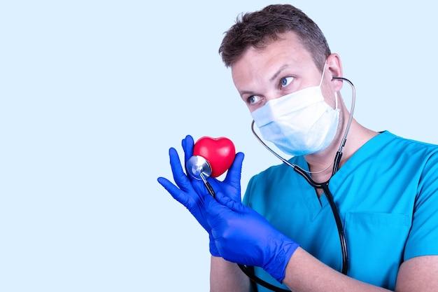 Concept médical de prévention des maladies cardiovasculaires.