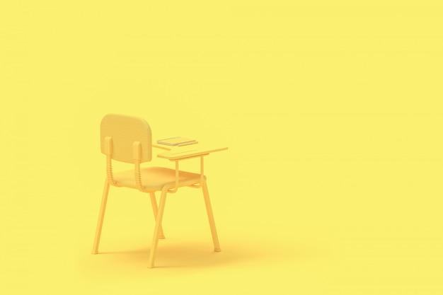 Concept minimal. chaise de lecture