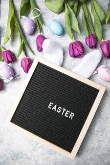Concept de printemps et carte de voeux joyeuses pâques