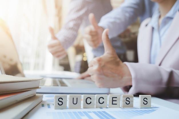 Concept de réussite du travail en équipe commerciale.