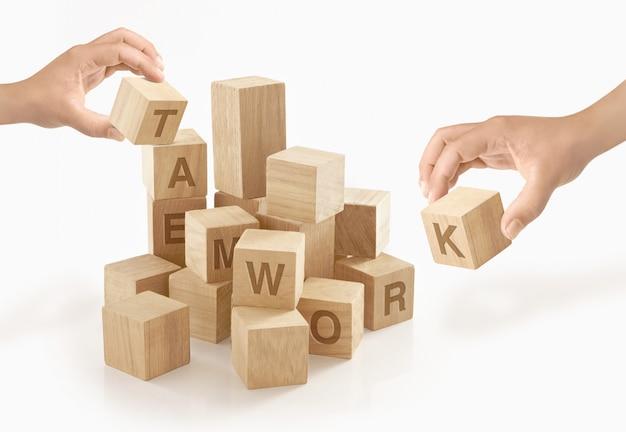Concept de travail d'équipe et de collaboration