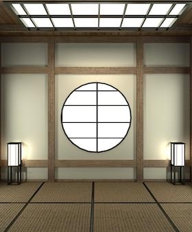 Conçu spécifiquement dans le style japonais, salle vide.