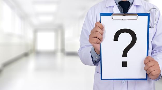 Confusion de point d'interrogation dans le concept de question de réunion de formation