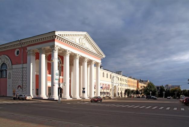 Construction du théâtre municipal