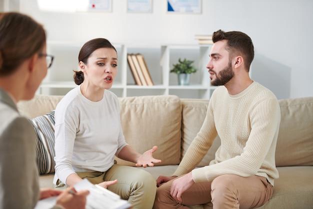 Consultation familiale