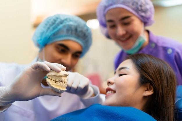 Consultez le dentiste au sujet de l'orthodontie.