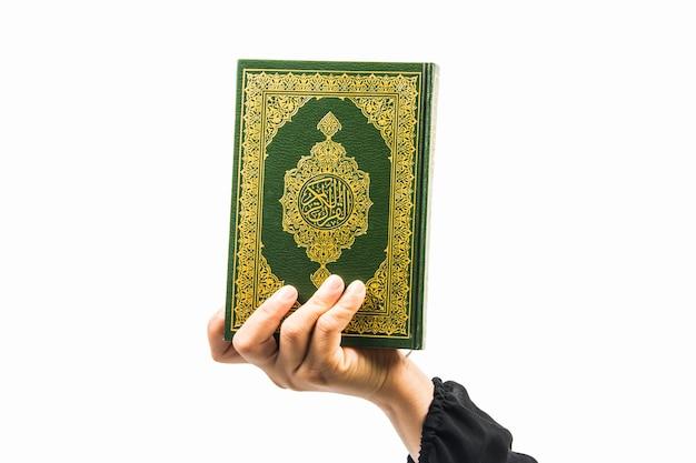 Coran - livre sacré des musulmans (élément public de tous les musulmans)