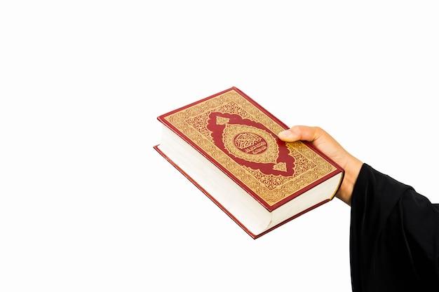 Coran, livre sacré des musulmans