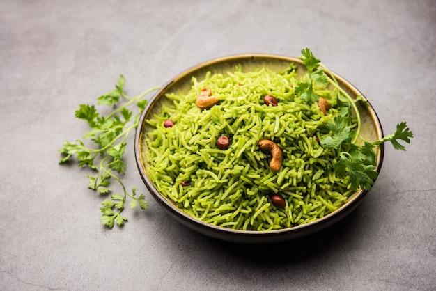 Coriandre, riz à la coriandre également appelé dhaniya chawal ou pulao ou kothamalli en inde
