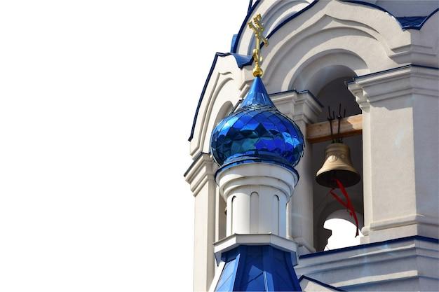 Sur le côté droit se trouve une partie d'une église chrétienne avec un dôme bleu avec une croix au sommet et une cloche sur la chapelle. sur le côté gauche, il y a un fond de détourage blanc avec un endroit pour insérer du texte