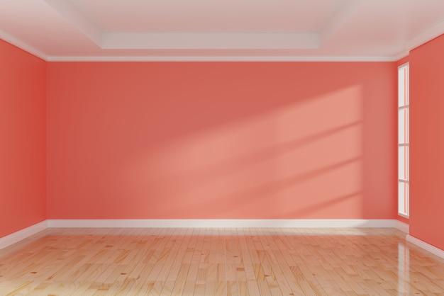 Couleur de salle vide de l'année