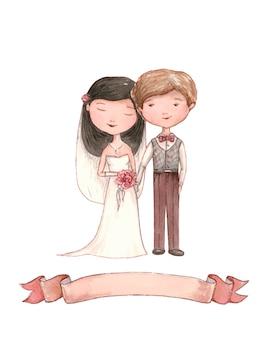 Couple de jeunes mariés heureux mariés, mariage aquarelle