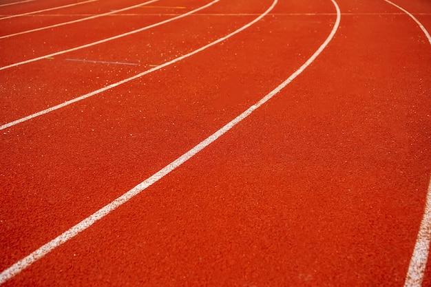 Cour de course pour l'exercice et le jogging.
