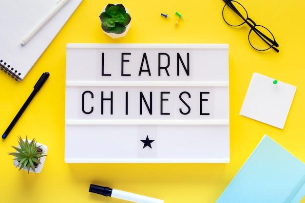 Cours de chinois en ligne concept d'apprentissage à distance.