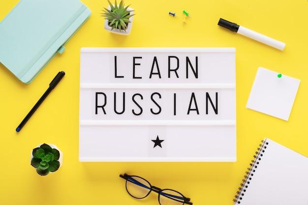 Cours de russe en ligne concept d'apprentissage à distance.
