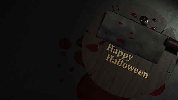 Couteau à couperet et sang pour le concept de l'halloween.