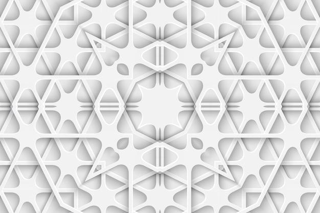 Couverture de livre de fond découpé en papier sculpté blanc. couche de lignes courbes et de vagues. illustration de modèle de modèle d'affiche de rendu 3d