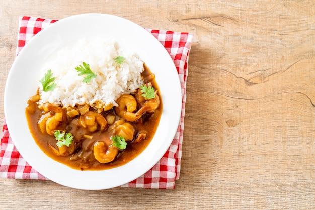 Crevettes au curry sur riz