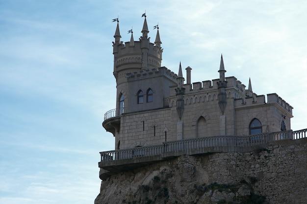 Crimée, château nid d'hirondelle