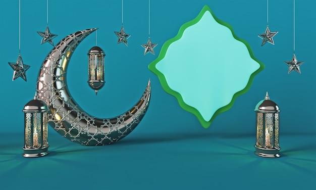Croissant de lune argenté ramadan kareem et éclair de lanterne