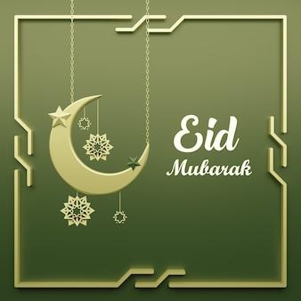 Croissant de lune suspendu de conception islamique de l'aïd al fitr, carte de voeux ornée islamique avec photo premium