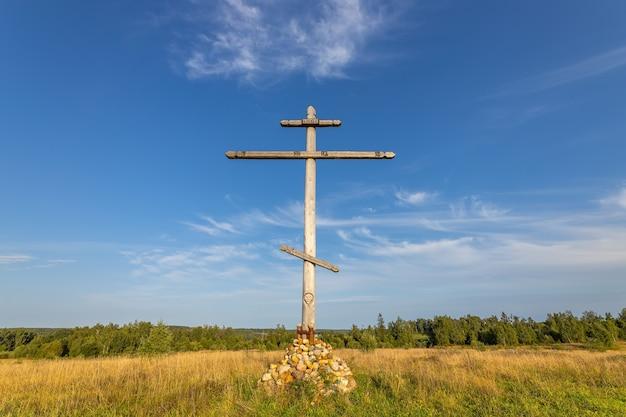 Croix de 12 mètres érigée à la mémoire de st serge de radonezh sur le site de l'ancien chemin de pèlerinage