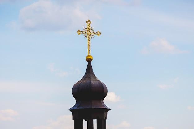 Croix sur le dôme de l'église orthodoxe sur fond de ciel par temps ensoleillé