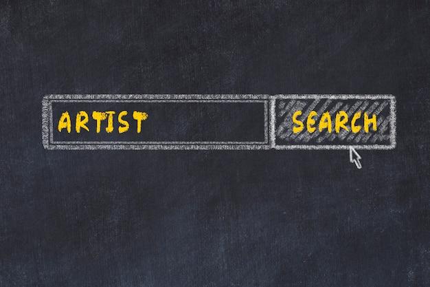Croquis du tableau de craie du moteur de recherche. concept de recherche d'artiste