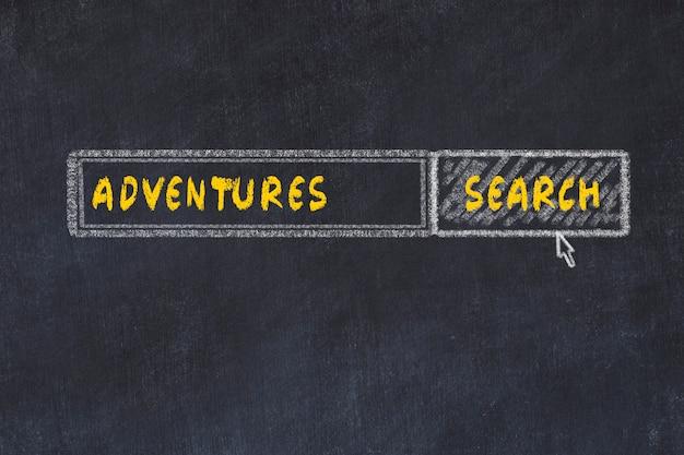 Croquis du tableau de craie du moteur de recherche. concept de recherche d'aventures
