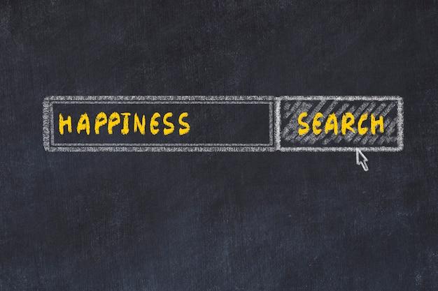 Croquis du tableau de craie du moteur de recherche. concept de recherche de bonheur