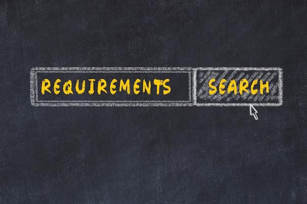 Croquis du tableau de craie du moteur de recherche. concept de recherche d'exigences