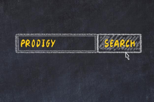 Croquis du tableau à la craie du moteur de recherche. concept de recherche de prodige