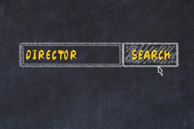 Croquis du tableau de craie du moteur de recherche. concept de recherche de réalisateur