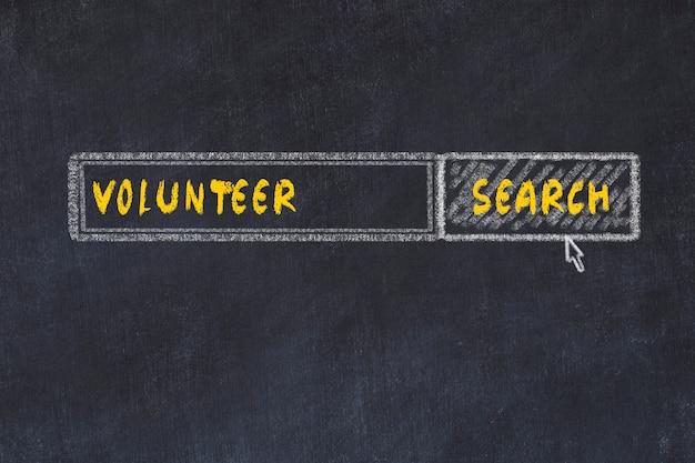 Croquis du tableau de craie du moteur de recherche. concept de recherche de volontaire