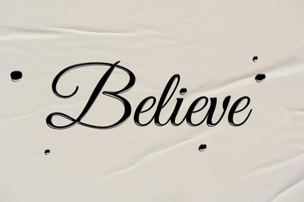 Croyez le mot dans le style de calligraphie à l'encre