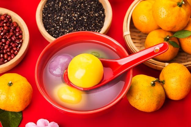 Cuisine du festival des lanternes chinoises