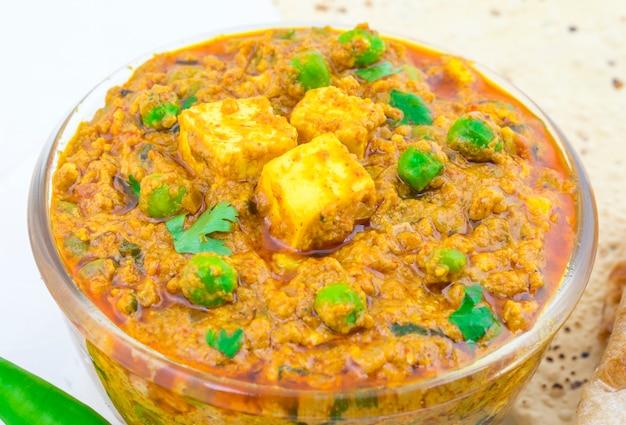 Cuisine indienne mattar paneer food