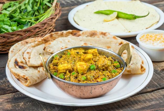 Cuisine indienne mattar paneer