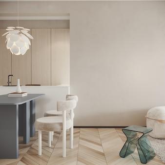Cuisine moderne avec table et mur vide