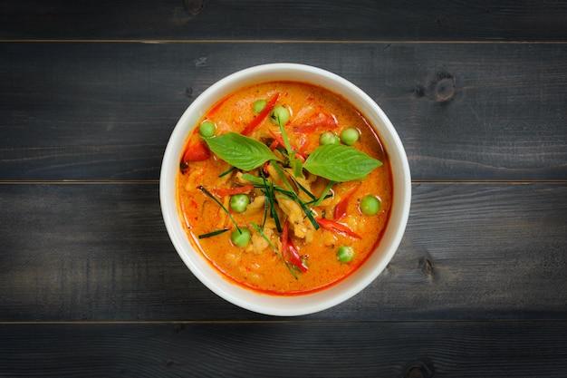 Curry panaeng au porc ou curry rouge au porc