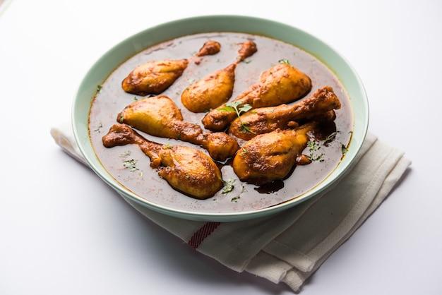 Curry de poulet avec cuisses ou pilon ou murg tangri ou tangdi masala