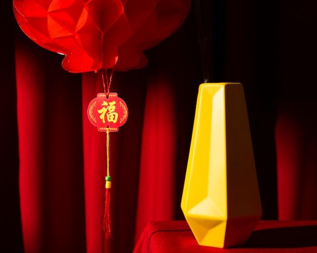 Décor de vue de face du nouvel an chinois 2021