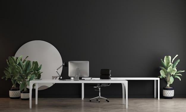 Décoration confortable moderne maquette design d'intérieur de salle de travail et fond de mur bleu, rendu 3d