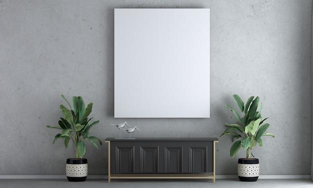 La décoration de design d'intérieur et les meubles de salon et la toile vide sur fond de texture de mur en béton rendu 3d